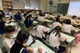 恆常化的電子學習課堂