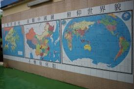 全球地圖展示牆