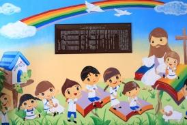 校園特色牆
