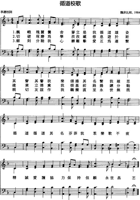 音乐及乐谱